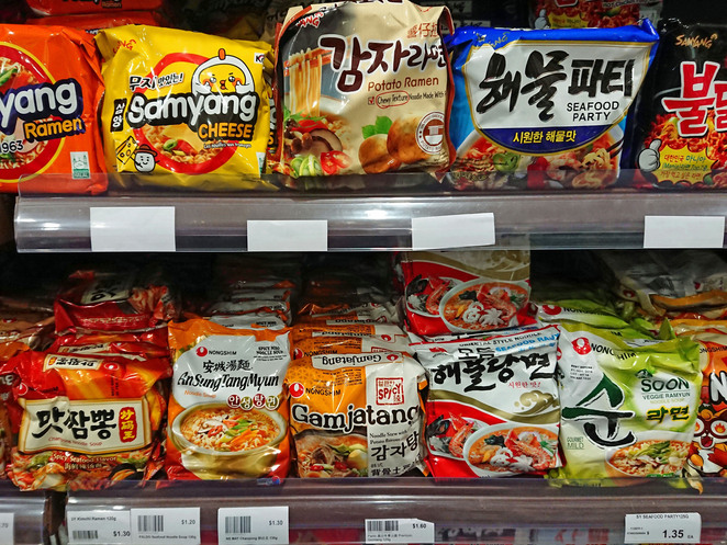 homes supermarket adelaide chinatown korean instant noodles