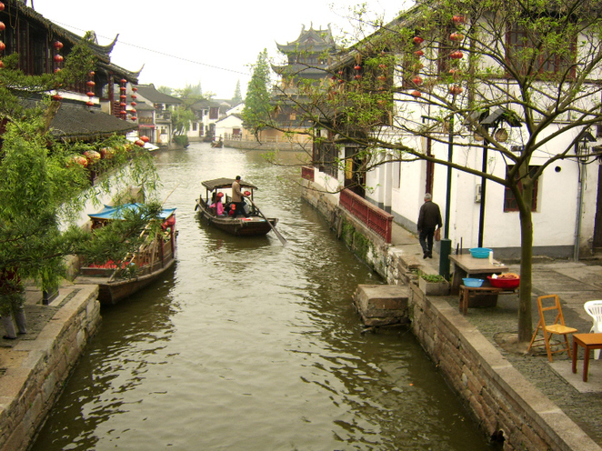 Sampans on Village Canal