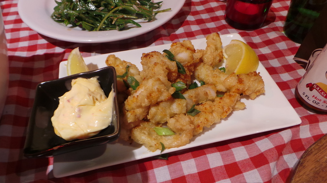 Crumbed Calamari, El Toro Tapas and Pizza, Maroubra