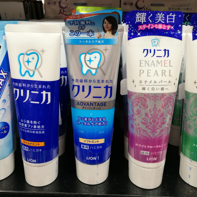 japanese beauty products foreign language google translate