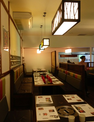 Koba Korean BBQ Restaurant, best korean restaurant adelaide, best BBQ restaurant adelaide