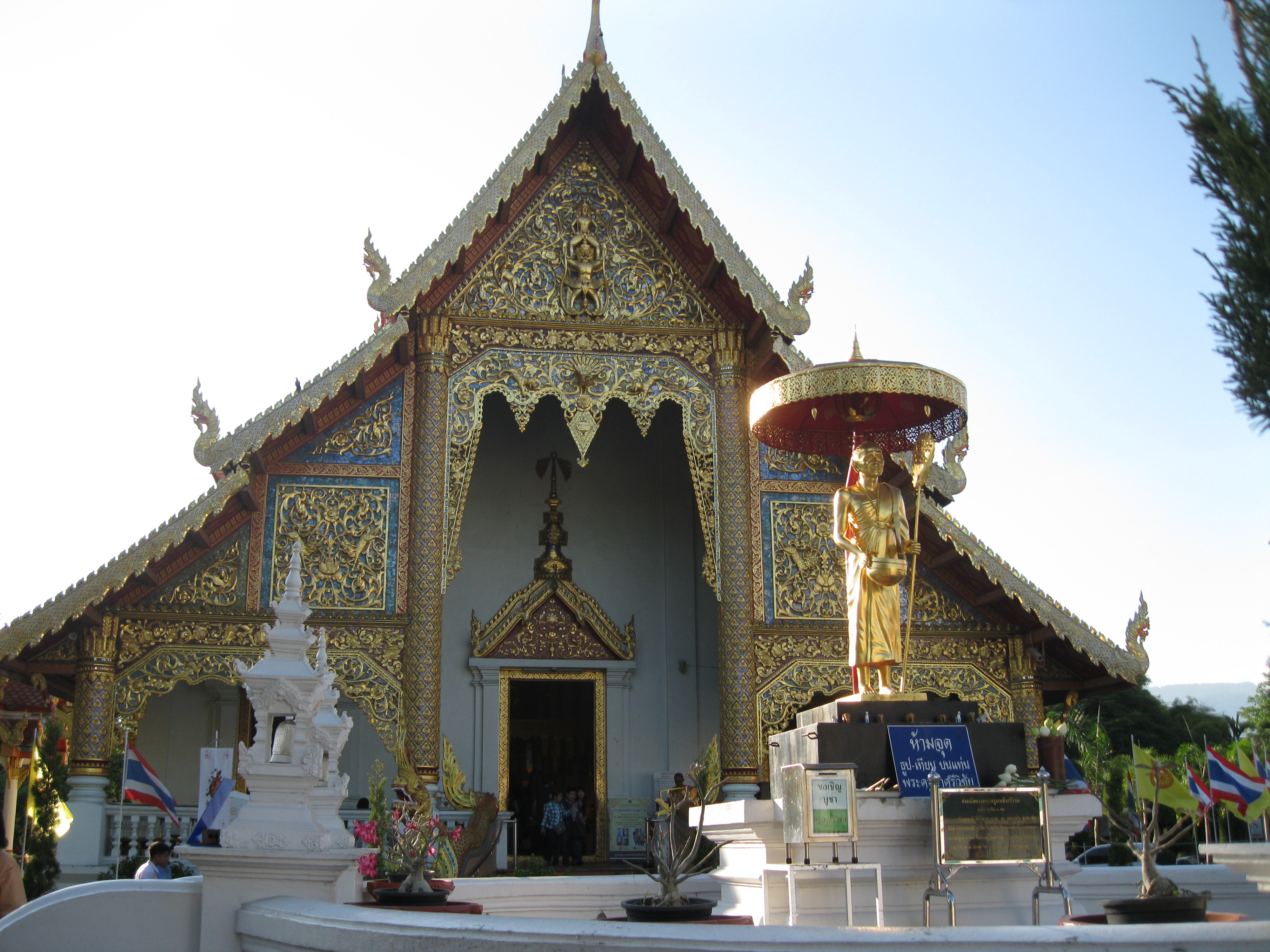 chiang mai buddhist singles Recommended bangkok holidays  3 nights in the cultural delights of chiang mai followed by a 7 nights beach stay on one of thailand's most  buddhist monks,.