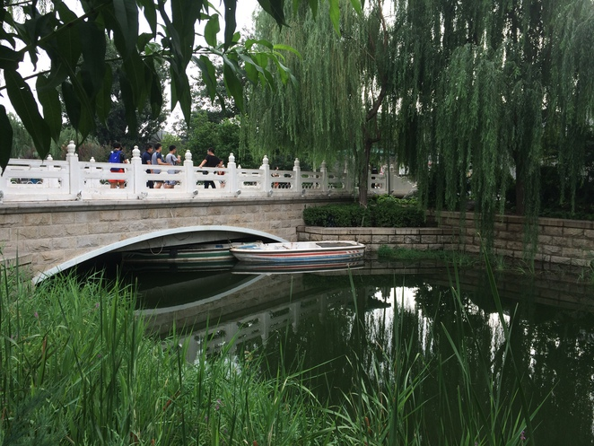Oasis in busy Beijing