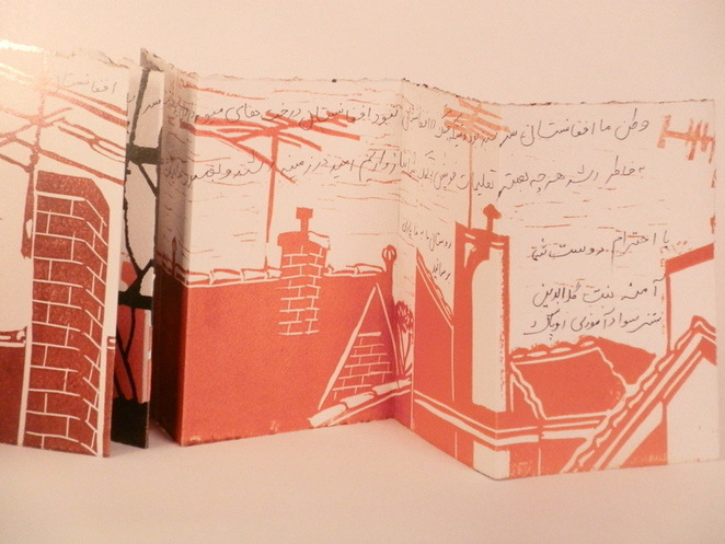 women's rights, Afghanistan, artists' books