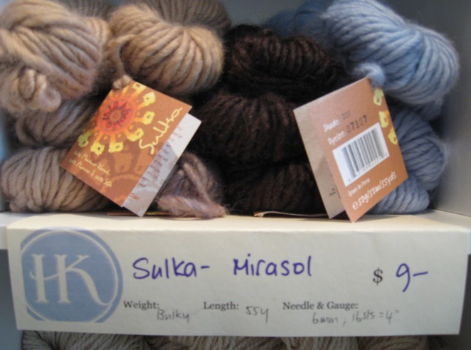 yarn, specialty, alpaca, silk, wool, knitting, spinning, fibre,
