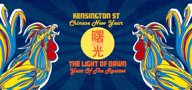 Chinese New Year Party Kensington St