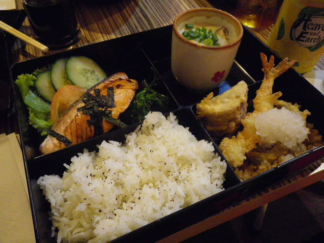 ramen ten far east plaza bento salmon