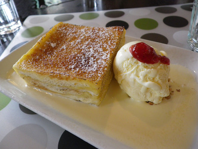 bread and butter pudding pannaz