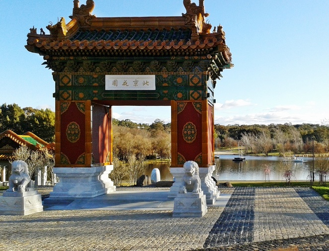 china beijing garden, canberra, chinese new year, events, festivals, chinese culture, ACT, gardens, BBQ areas, picnic areas, lake burley griffin, lotus bay,