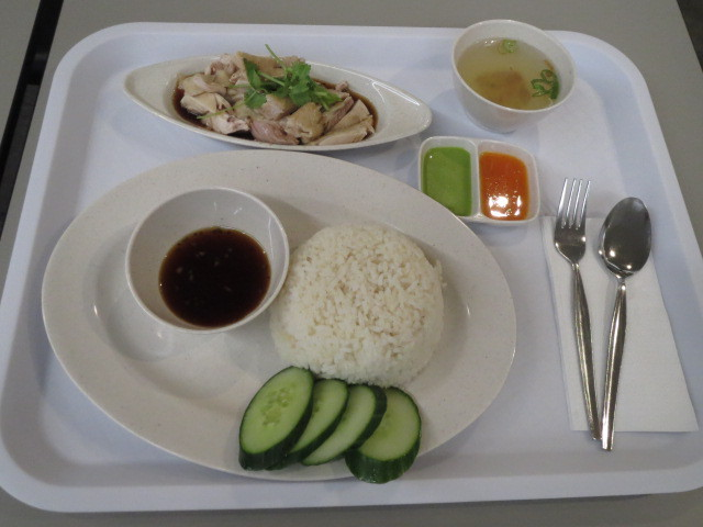 Ricky's Malaysian Kitchen, Steamed Chicken Rice, Adelaide