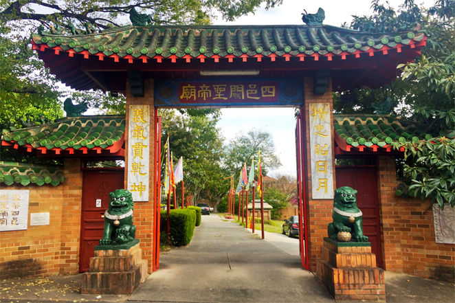 Sze Yup traditional Chinese temple