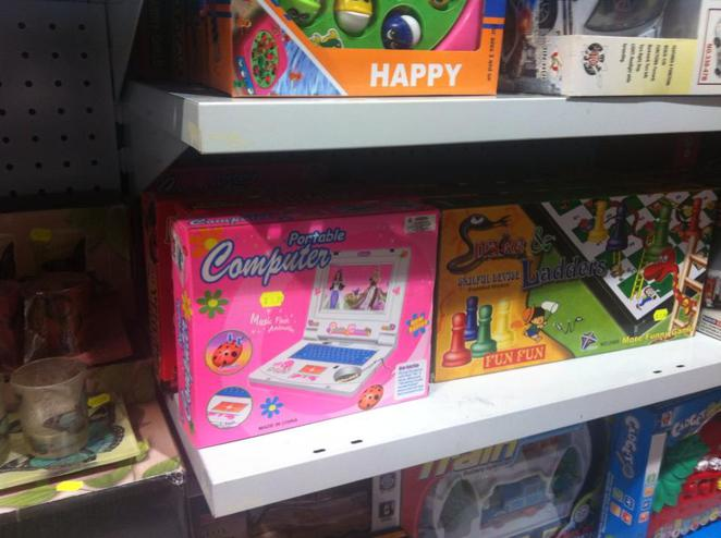 Two dollar toys, stores, fun, games, stuff for kids