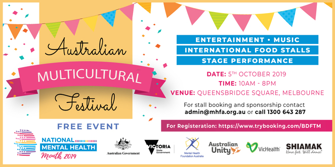 australian multicultural festival 2019, free festival, community event, fun things to do, queens bridge square, southbank, entertainment, cultural event, activities, national mental health month, performances, food and drink, music performances, activities