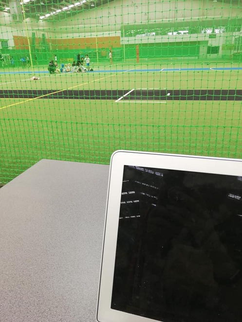 Work while the kids play