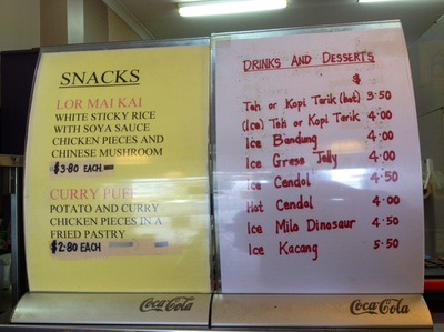 Sue'z Delights Clayton North Dandenong Road Malaysian Restaurant Melbourne Cheap Eats drinks desserts