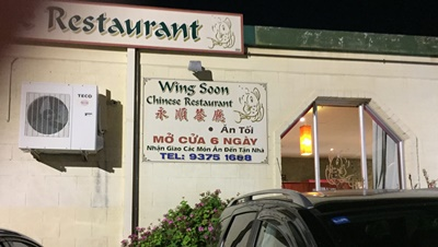Wing,soon,Restaurant