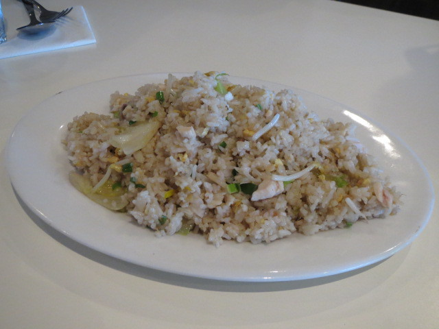 Huynh's Kitchen, Chicken Salty Fish Fired Rice, Adelaide