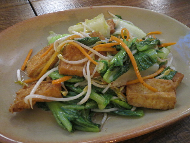 Yang Chow Restaurant, Seasonal Vegetables with Tofu, Adelaide