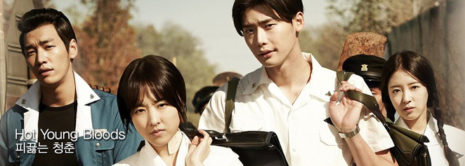 Hot young blood korean movie