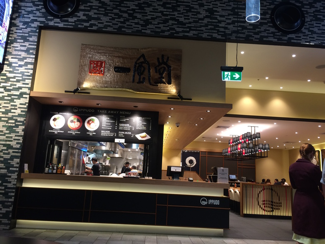 the district, chatswood, chatswood interchange, ippudo, japanese food, ramen, japanese cuisine, sydney, dinner, lunch, food, ippudo, ippudo chatswood