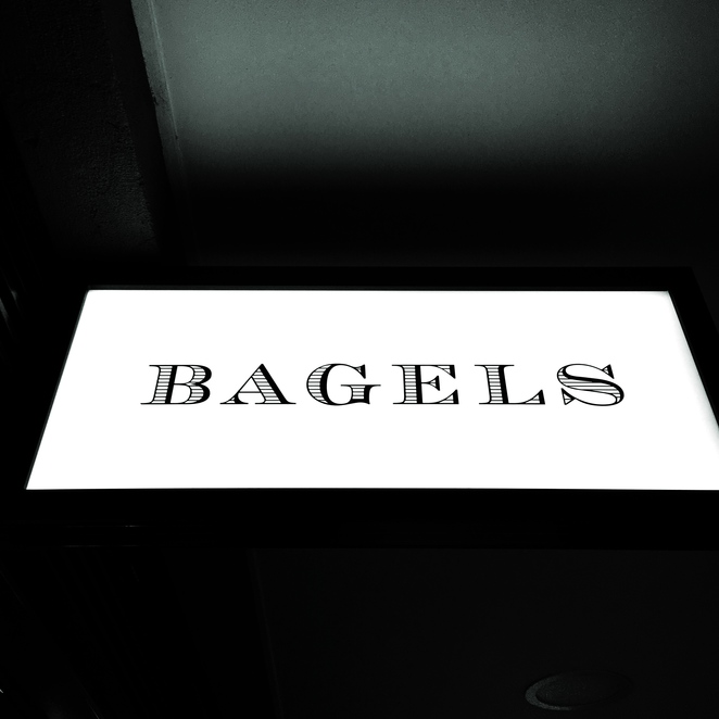 bagel, bagel, 5 & Dime, cafe, melbourne, cbd, city, breakfast, lunch, eat, food, tasty, new york bagel, traditional, coffee, break, flinders street, flinders lane, katherine place