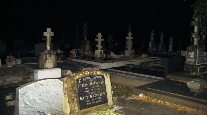 Toowong Cemetery: Not at all creepy at night. Okay maybe a little creepy.