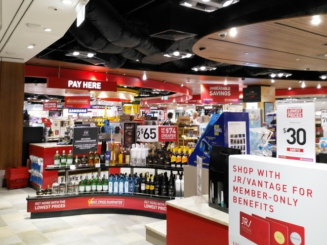 Duty Free Shopping. I once spent up big on chocolate before leaving Brisbane (gifts for family at my destination), only to find upon my return home, that I would have paid considerably less for the same brands, at my local supermarket.
