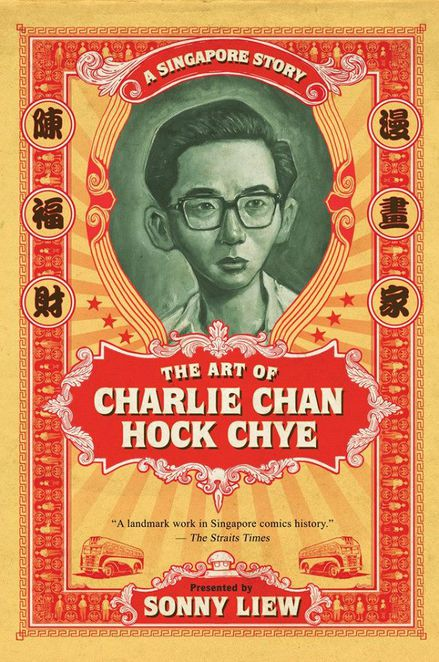 Sonny lieu, charlie chan, Singapore comic, bestseller Singapore book, Amazon best selling book, singapore comic, comic artist, Singapore comic artist