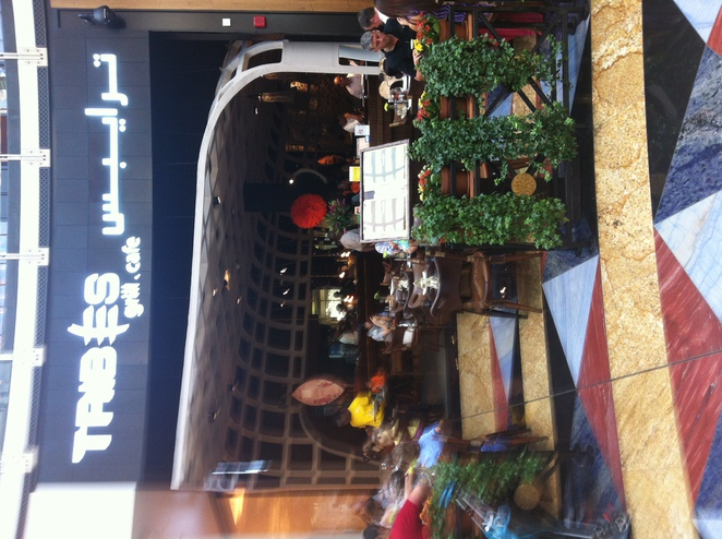 Tribes Restaurant, African food, Mall of the Emirates, Dubai