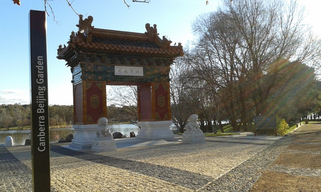 Beijing Gardens, Canberra, BBQ areas, picnic areas