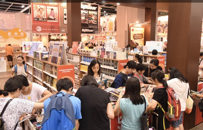 book fair hong kong wan chai English language books book culture and exhibition centre