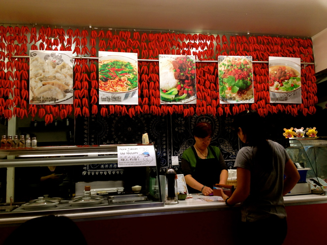 noodles, noodle soup, sui yuang, fresh noodles, restaurant, adelaide, lunch menu, take away,