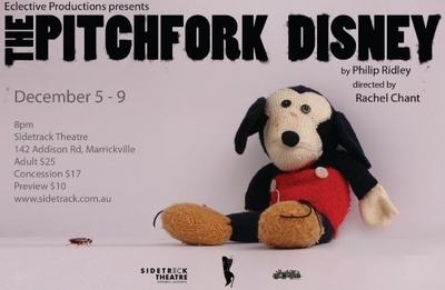 sidetrack theatre, the pitchfork disney