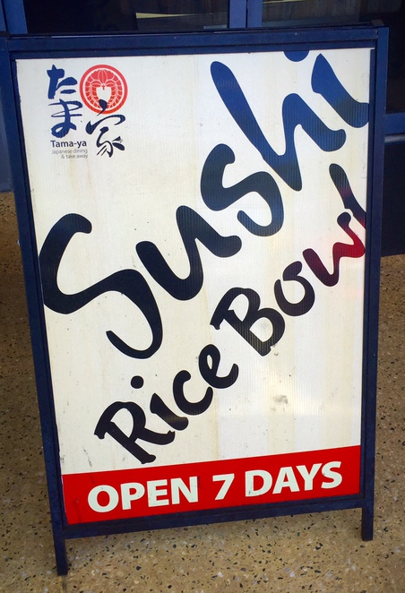 Sushi rice bowl helensvale best sushi gold coast