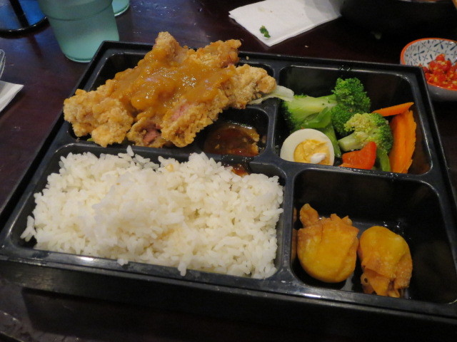 MW Dumplings, Japanese Pork Chop with Rice, Adelaide