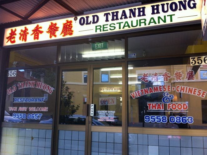 Old Thanh Huong Restaurant Entrance