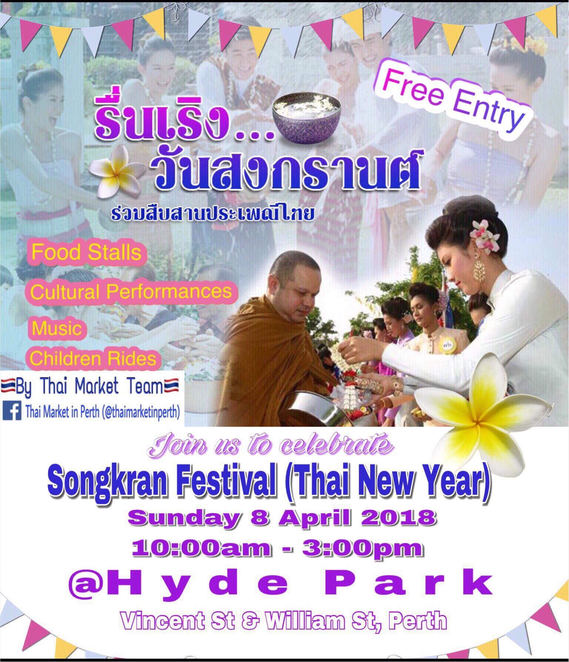 Songkran Thai New Year 2018 Hyde Park for a Free Cultural and Community event for the whole family