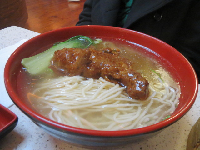 Wong-derful Restaurant, Noodle Soup with Fried Pork Chop, Adelaide