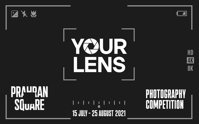 your lens photography competition, your lens prahran square, community event, fun things to do, capture a moment, see the square, submit an entry, family fun