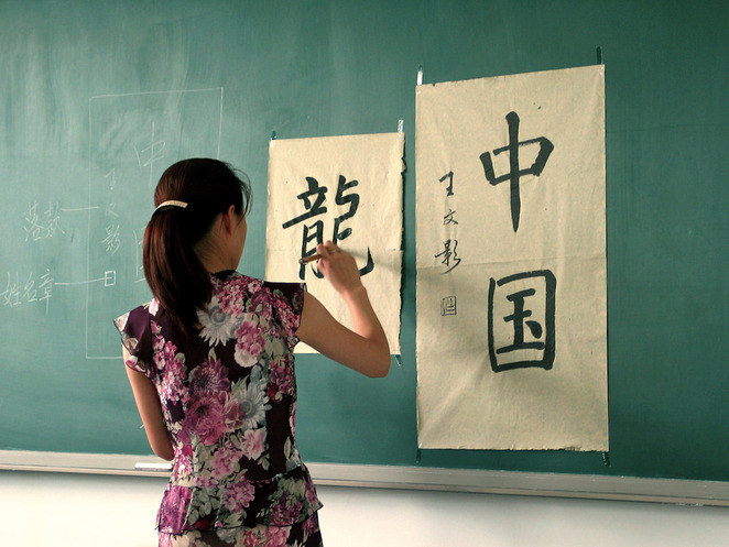 learn chinese sydney,learn mandarin sydney,chinese language sydney,chinese meetup sydney,chinese speak sydney,chinese course sydney,chinese uni sydney,chinese community college sydney,chinese society sydney,mandarin language sydney
