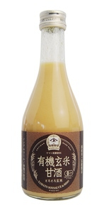 Food Japan 2016, Organic Amazake Brown Rice Health Drink, Oishii Japan, SJ50, Oishii World, japanese food fair 2016, japanese food singapore, Brown Rice Juice
