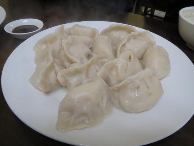 Master Jin Taste of China, Chicken & Prawn Dumplings, Adelaide