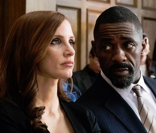 Jane,Molly's Game,Black Panther,Lady Bird,The BBQ,movies february,top 5 movies february 2018,best movies february 2018,top 5 movies this month,best movies this month