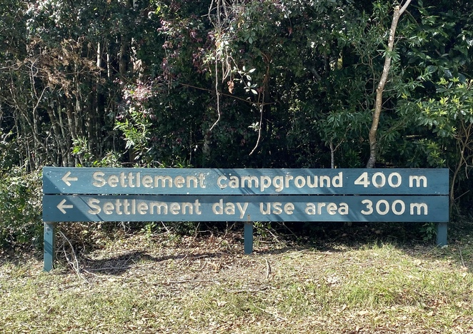 Settlement Campground and Settlement Day Use Area are ideal bases for exploring Springbrook National Park