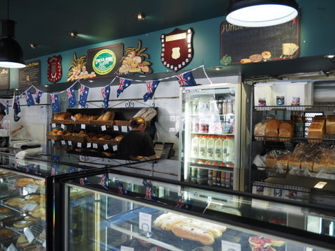 Uncle Bob's Bakery, cakes, breads, coffee