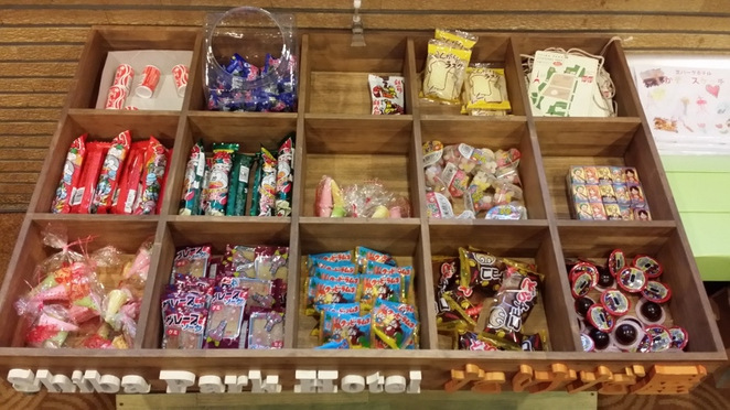 Japanese Lollies