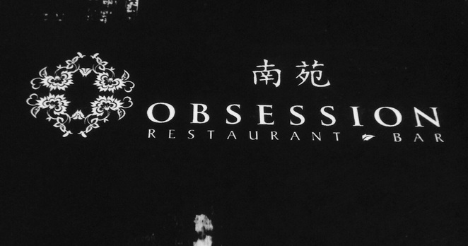 Obsession Restaurant and Bar