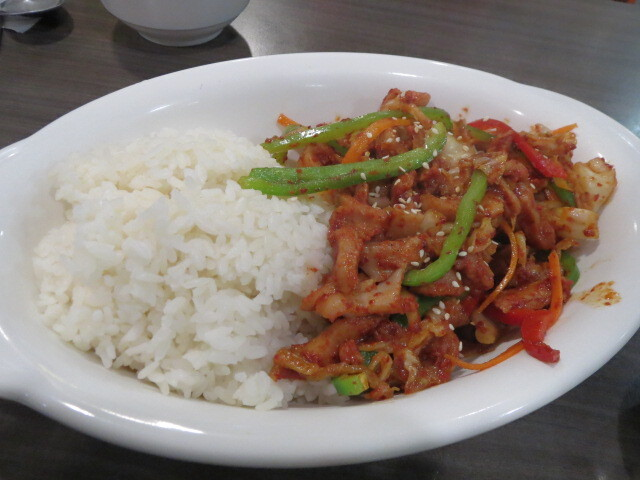 Raah Cafe, Spicy Chicken with Rice, Adelaide