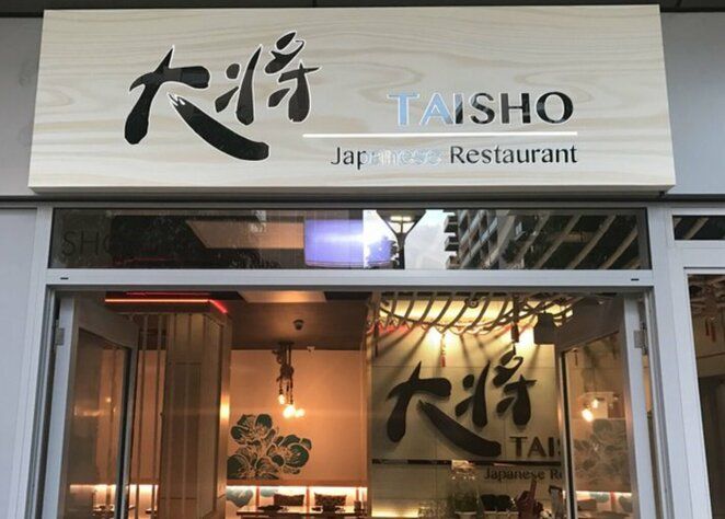 sushi, japanese, food, dining, sydney