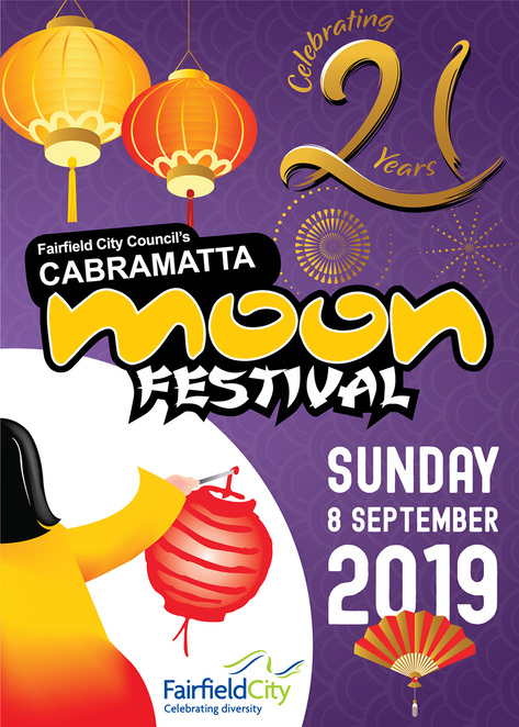 cabramatta moon festival 2019, community event, fun things to do, free event, rides, entertainment, food and drink, gourmet food, market stalls, entertainment, fireworks, asian cultural celebration, cultural event, asian festival, street food stalls, live entertainment, stage performances, energetic atmosphere, fairfield city council, a taste of asia